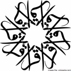 مرآة العرب