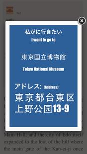 Tokyo reistips